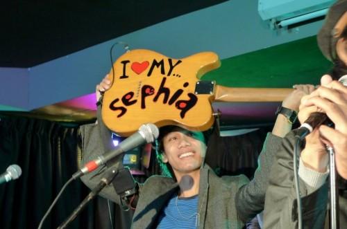 cover Misteri Di Balik Lagu Sephia dari Sheila On 7