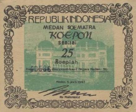 Foto  perkembangan mata uang rupiah di indonesia